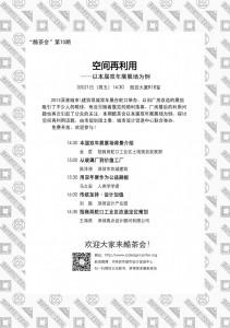 73酷茶海报1-723x1024